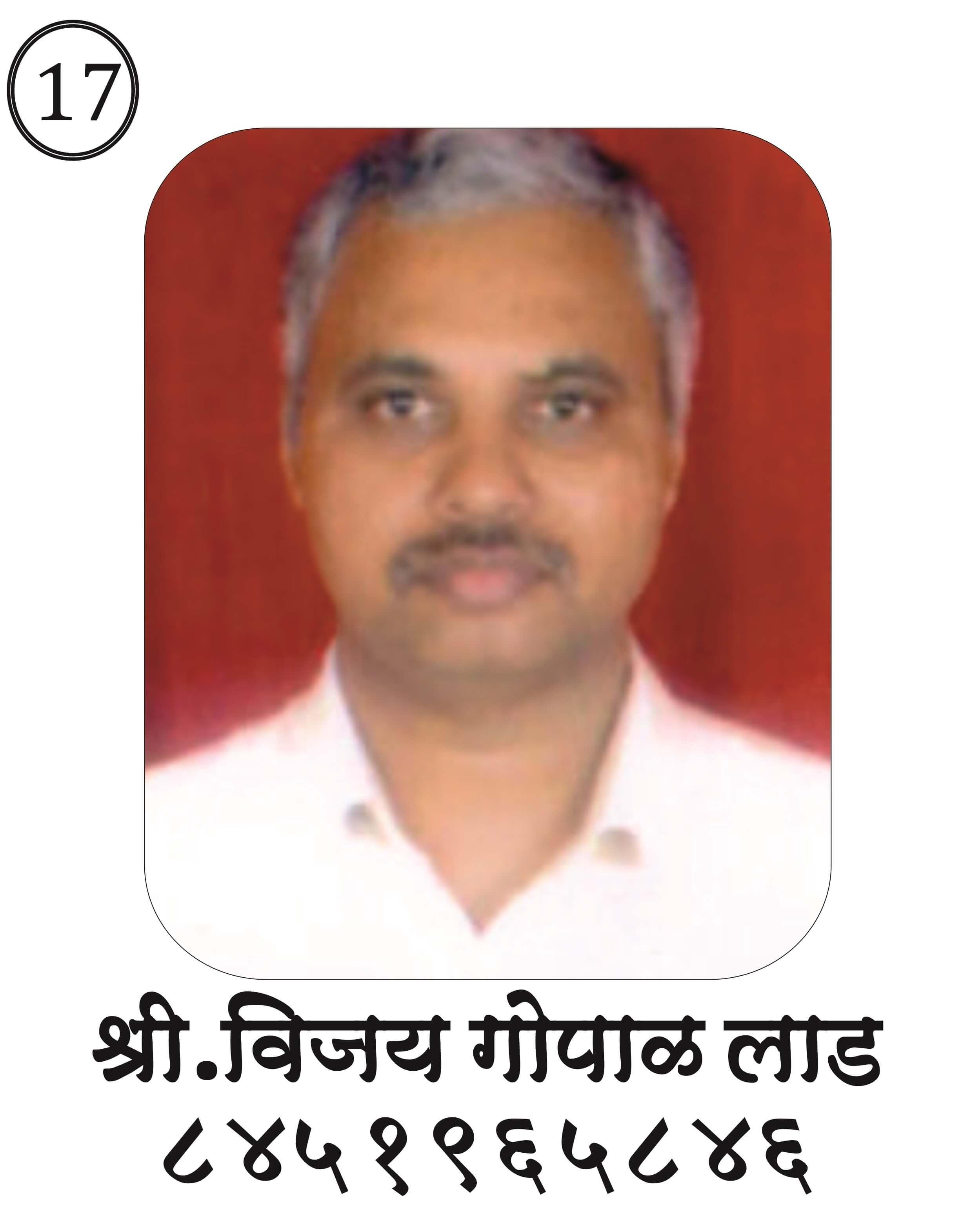 17 Vijay Lad